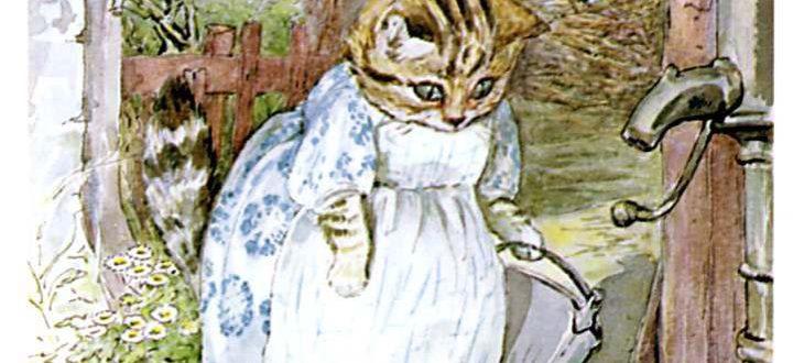 Иллюстрации к сказке о пироге и форме для выпечки